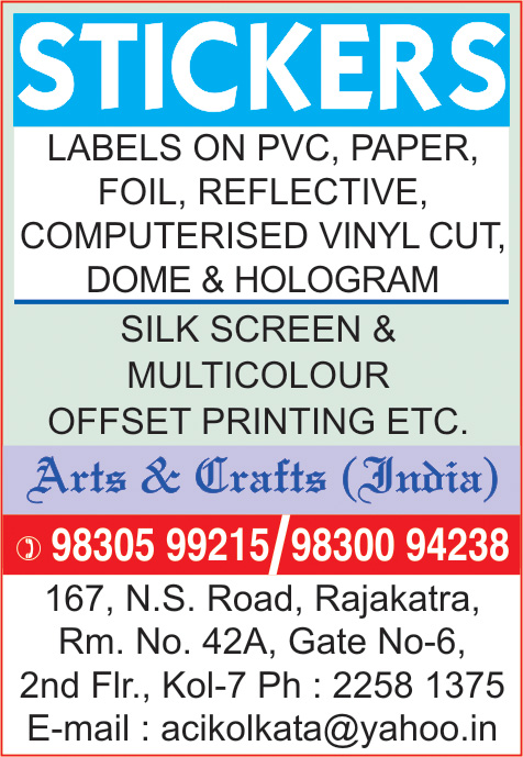 Arts Crafts India From Kolkata Calcutta Yellow Pages Private Limited