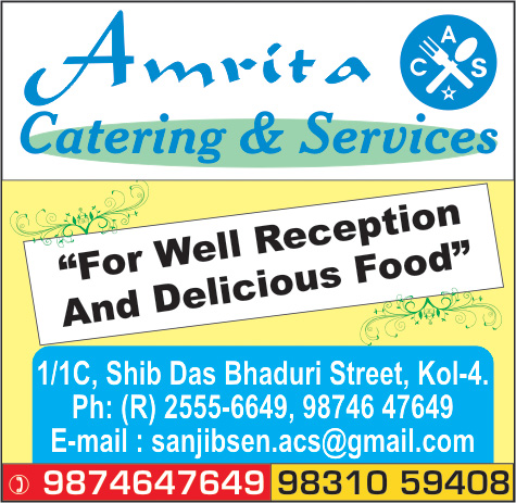 Caterers, AMRITA CATERING & SERVICES, Kolkata,  Yellow Pages, Kolkata, West Bengal