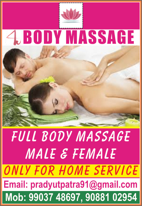 Body Massage, 4 U BODY MASSAGE, Kolkata,  Yellow Pages, Kolkata, West Bengal