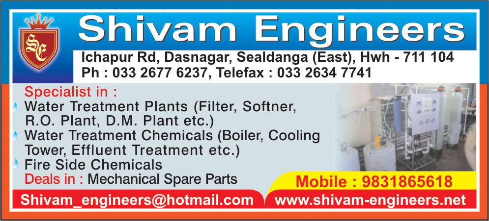 Water Treatment Equipment and Parts, SHIVAM ENGINEERS, Howrah,  Yellow Pages, Kolkata, West Bengal