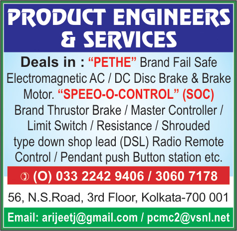 Brakes and Parts Industrial, PRODUCT ENGINEERS & SERVICES, Kolkata,  Yellow Pages, Kolkata, West Bengal