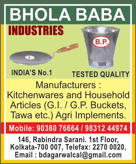 Hardware Material Dealers and Suppliers, BHOLA BABA INDUSTRIES, Kolkata,  Yellow Pages, Kolkata, West Bengal
