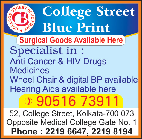 Chemists and Druggists, COLLEGE STREET BLUE PRINT, Kolkata,  Yellow Pages, Kolkata, West Bengal