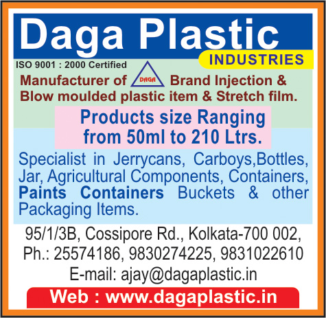 Bucket Manufacturers and Dealers, DAGA PLASTIC INDUSTRIES, Kolkata,  Yellow Pages, Kolkata, West Bengal
