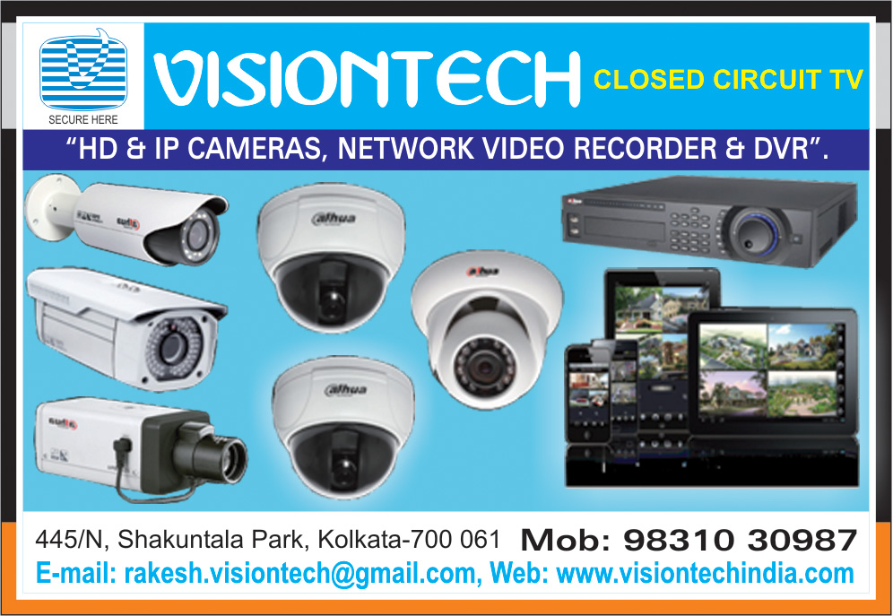 Closed Circuit Tv, VISIONTECH, Kolkata,  Yellow Pages, Kolkata, West Bengal