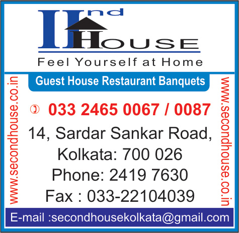 Restaurants and Bars, IIND HOUSE, Kolkata,  Yellow Pages, Kolkata, West Bengal