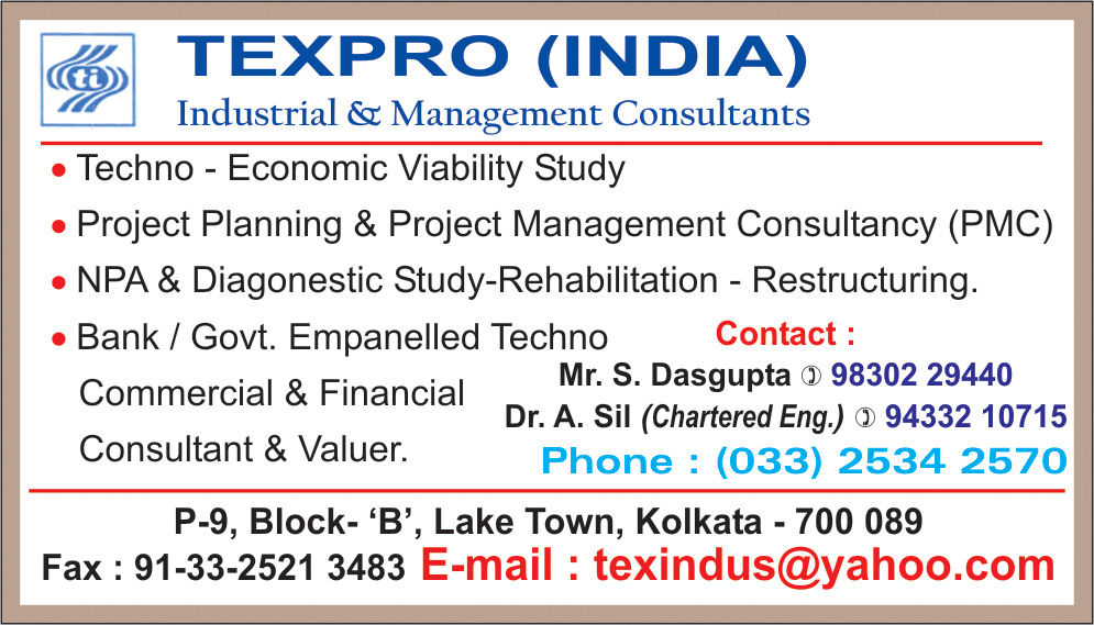 Consultants Technical Services, TEXPRO (INDIA), Kolkata,  Yellow Pages, Kolkata, West Bengal