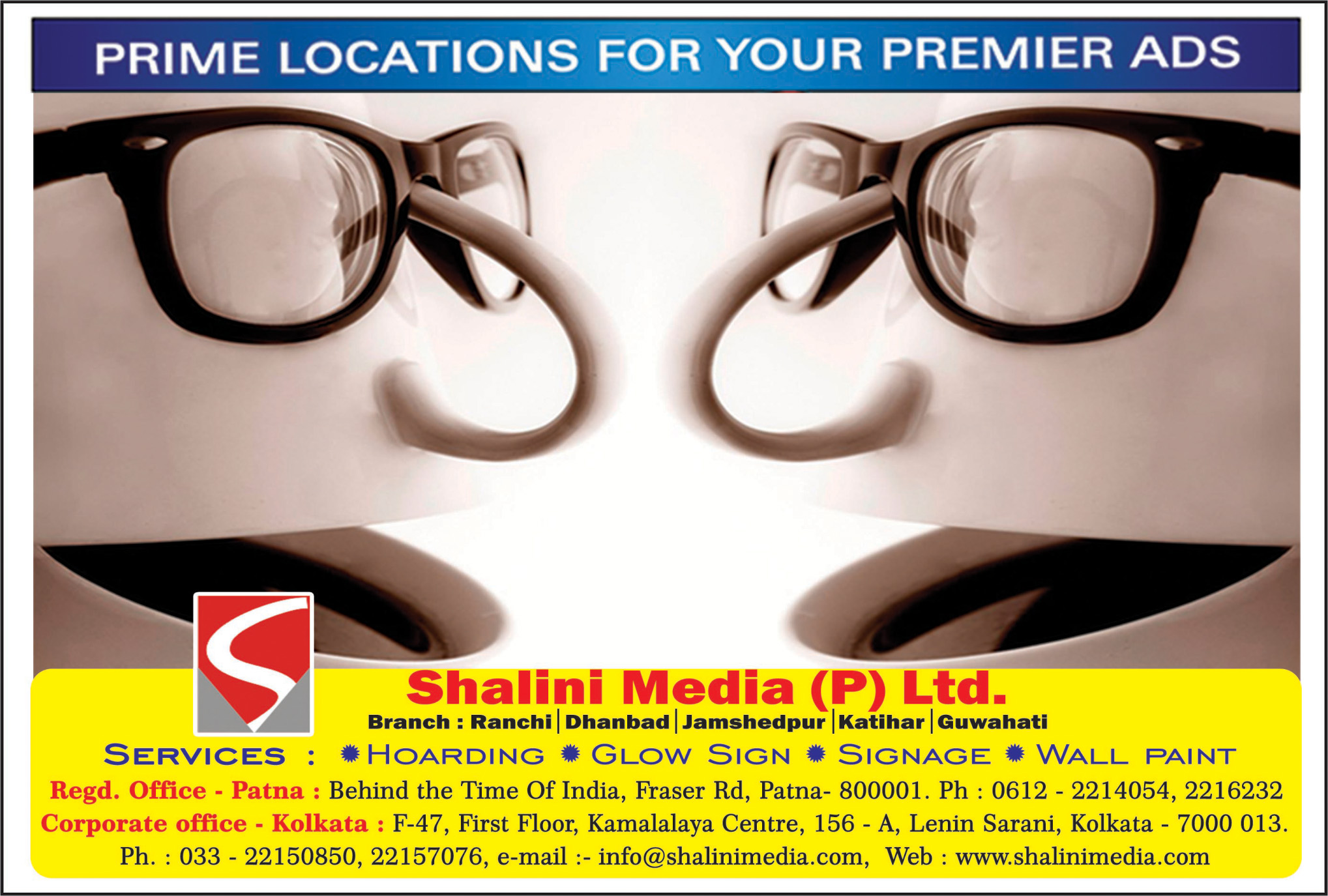 Advertising Indoor and Outdoor, SHALINI MEDIA (P) LTD, Kolkata,  Yellow Pages, Kolkata, West Bengal