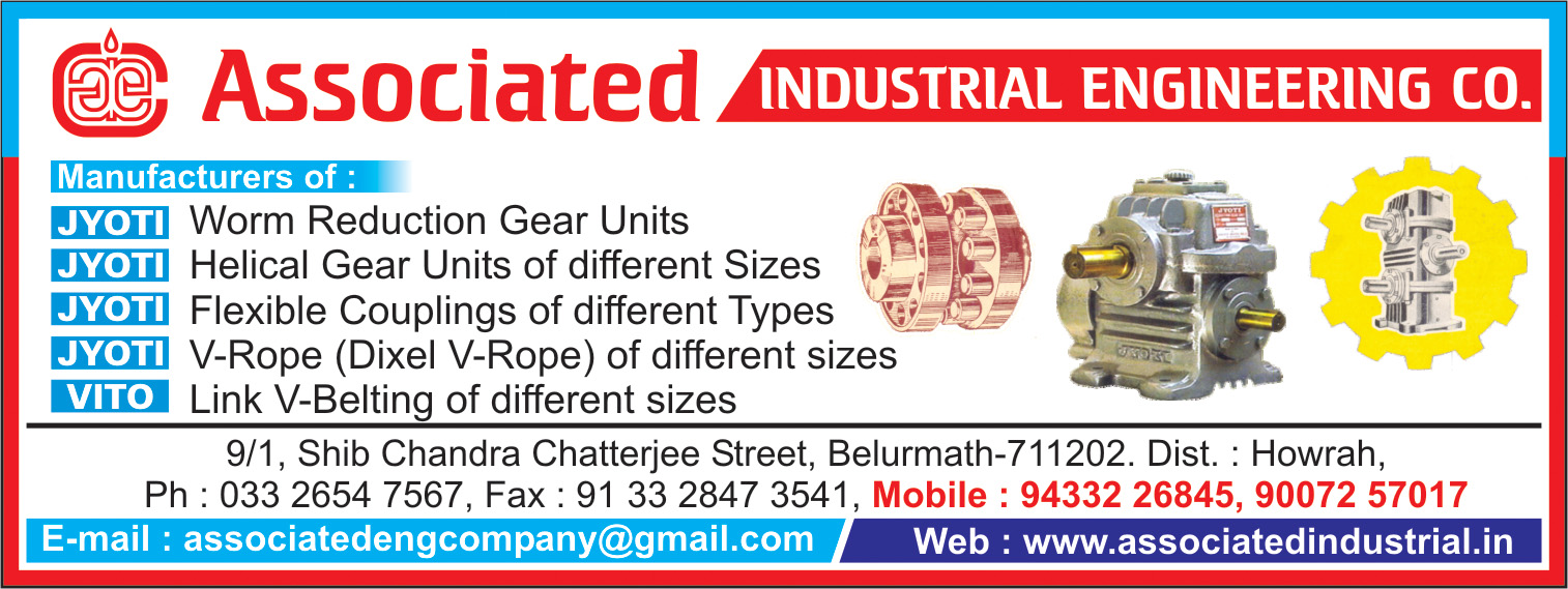 Gears Gear Boxes and Parts Industrial, ASSOCIATED INDUSTRIAL ENGG CO, Howrah,  Yellow Pages, Kolkata, West Bengal