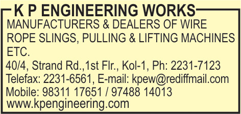 Wire Ropes, K P ENGINEERING WORKS, Kolkata,  Yellow Pages, Kolkata, West Bengal