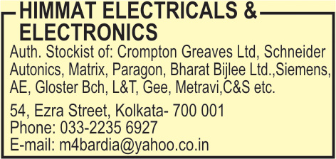 Cable Accessories, HIMMAT ELECTRICALS & ELECTRONICS, Kolkata,  Yellow Pages, Kolkata, West Bengal