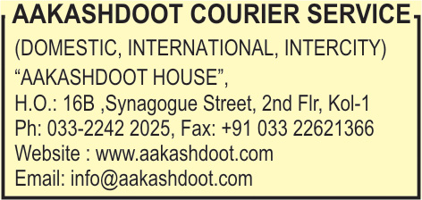 AAKASHDOOT COURIER SERVICE Courier and Cargo Services Kolkata Yellow Pages Kolkata West Bengal