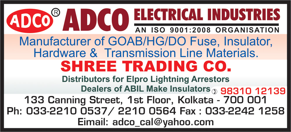 SHREE TRADING CO. Electrical Overhead Lt/Ht Equipment and Spares Kolkata Yellow Pages Kolkata West Bengal