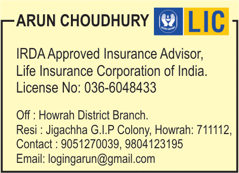Insurance and Mutual Funds Advisor, ARUN CHOUDHURY, Howrah,  Yellow Pages, Kolkata, West Bengal