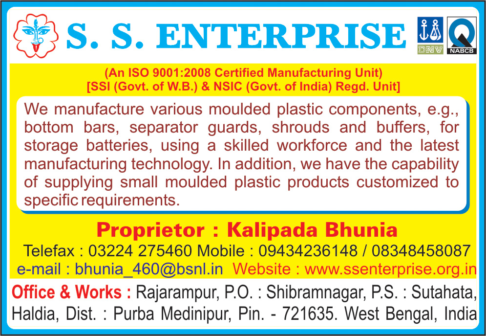 BHUNIA POLY PRODUCTS PVT LTD Plastic Moulded Components Haldia Yellow Pages Kolkata West Bengal