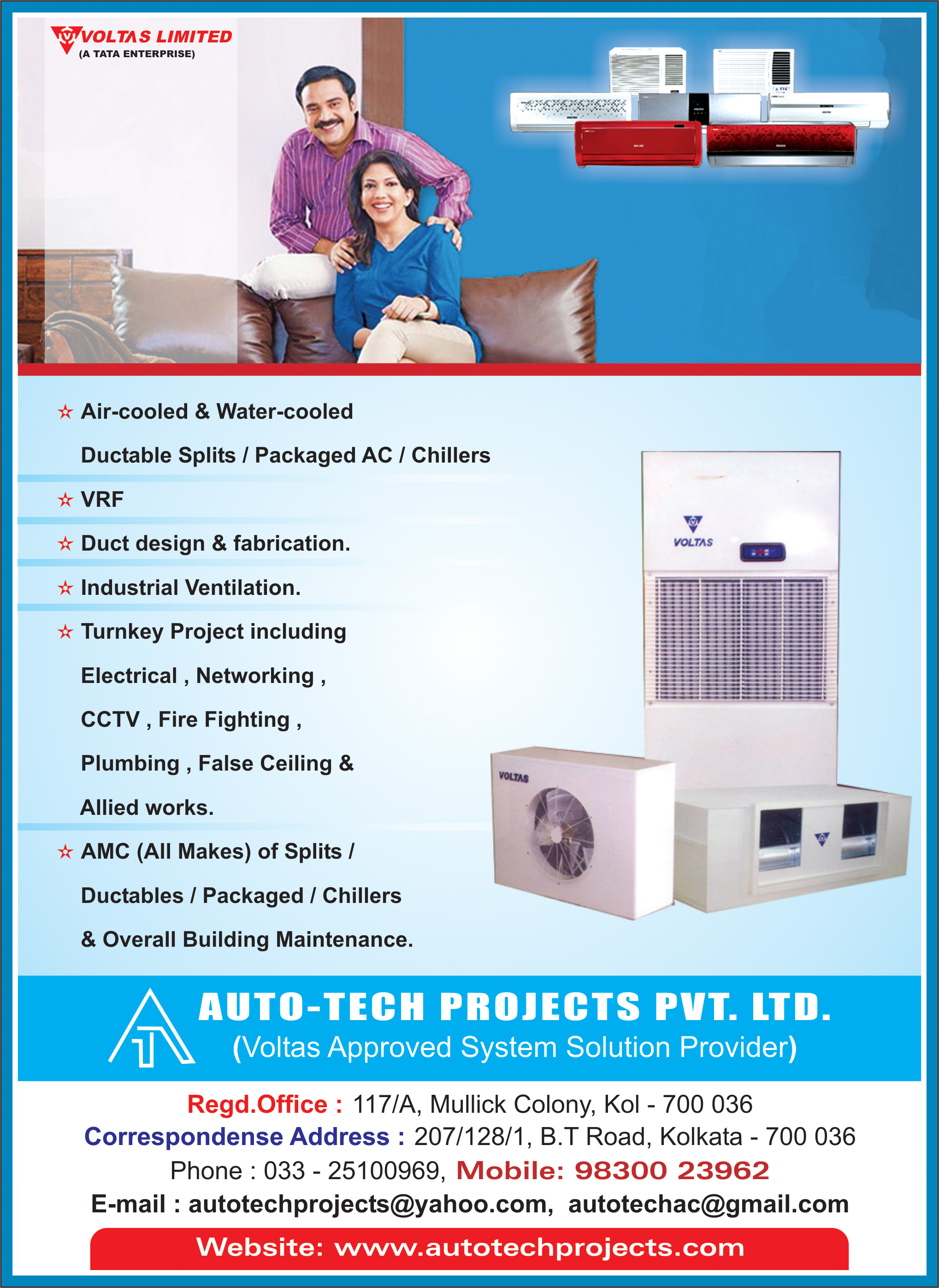 Closed Circuit Tv, AUTO TECH PROJECTS PVT LTD, Kolkata,  Yellow Pages, Kolkata, West Bengal