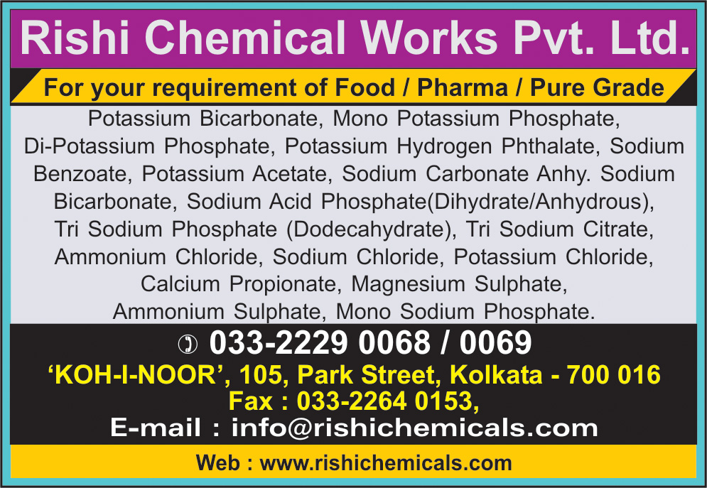 RISHI CHEMICAL WORKS (P) LTD Chemicals Kolkata Yellow Pages Kolkata West Bengal