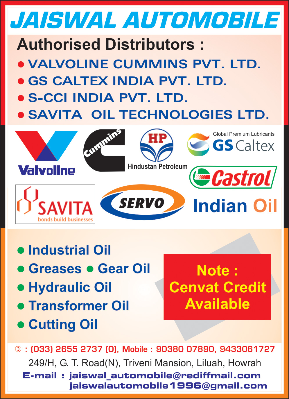 JAISWAL AUTOMOBILE Lubricants Howrah Yellow Pages Kolkata West Bengal