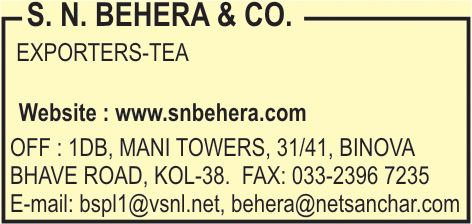 Tea Merchants, S N BEHERA & CO, Kolkata,  Yellow Pages, Kolkata, West Bengal