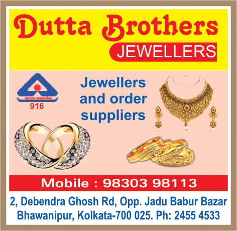 Jewellers, DUTTA BROTHERS JEWELLERS, Kolkata,  Yellow Pages, Kolkata, West Bengal
