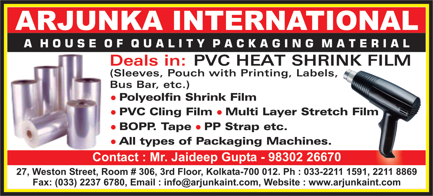 Packaging Materials, ARJUNKA INTERNATIONAL, Kolkata,  Yellow Pages, Kolkata, West Bengal