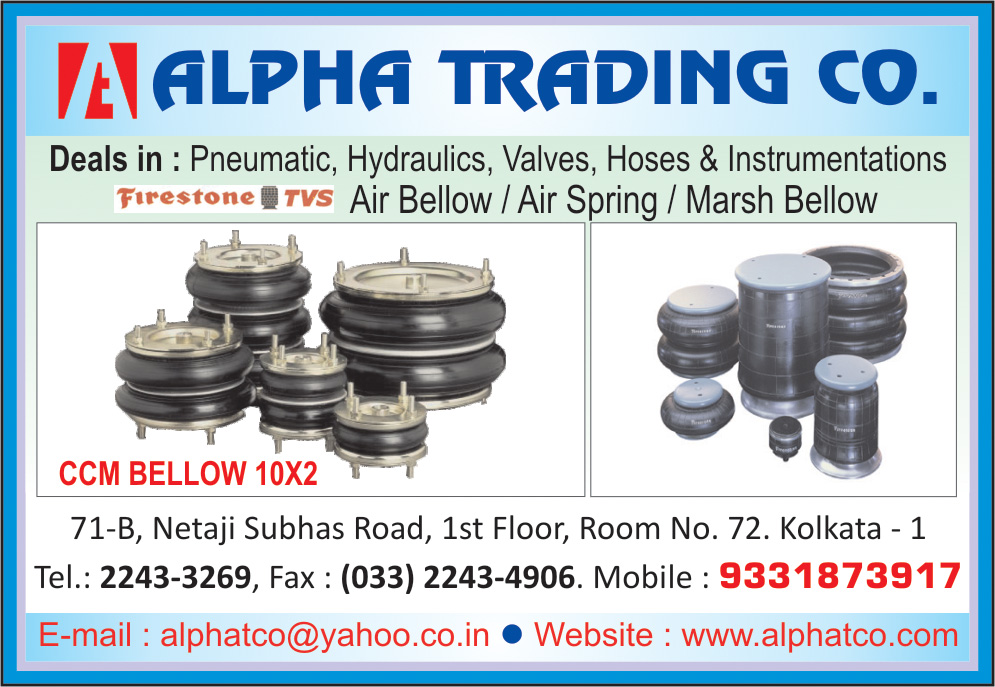 Alpha Trading Co From Kolkata Calcutta Yellow Pages Private Limited
