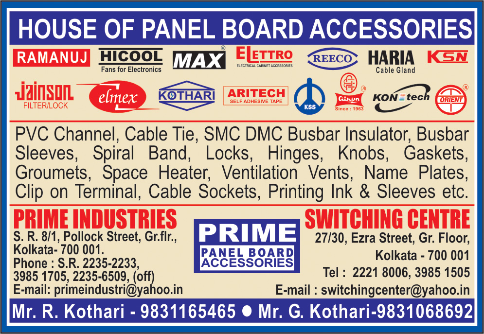 Control Panels and Accessories, SWITCHING CENTRE, Kolkata,  Yellow Pages, Kolkata, West Bengal