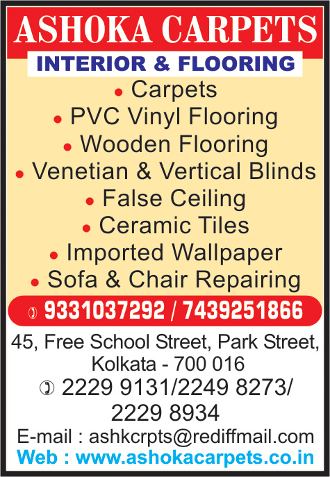 Carpets Flooring and Cleaning, ASHOKA CARPETS, Kolkata,  Yellow Pages, Kolkata, West Bengal