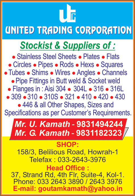 Stainless Steel, UNITED TRADING CORPORATION, Kolkata,  Yellow Pages, Kolkata, West Bengal