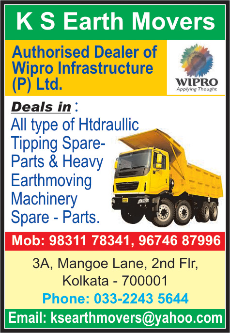 Earthmoving Machinery and Parts, K S EARTHMOVERS, Kolkata,  Yellow Pages, Kolkata, West Bengal