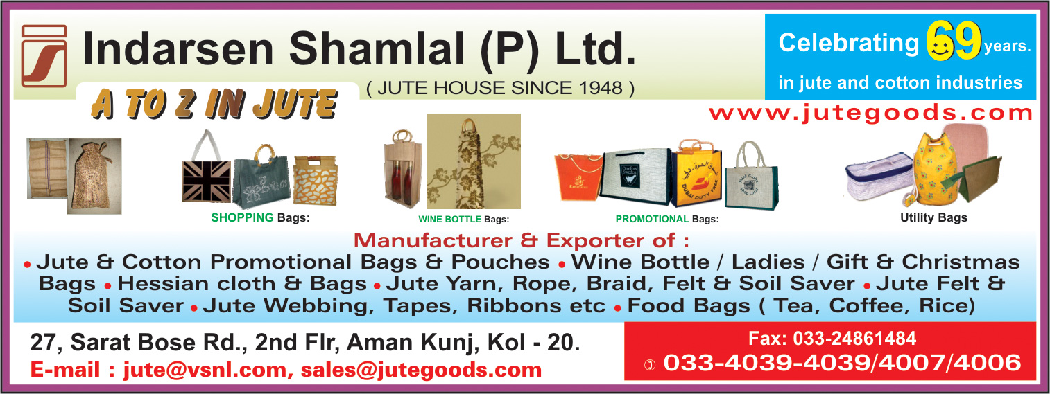 INDARSEN SHAMLAL PVT LTD Jute and Hdpe/Pp Products Kolkata Yellow Pages Kolkata West Bengal