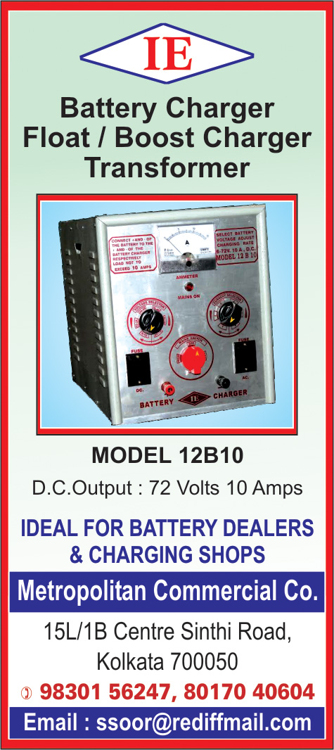 Battery Charging Equipment, METROPOLITAN COMMERCIAL CO, Kolkata,  Yellow Pages, Kolkata, West Bengal