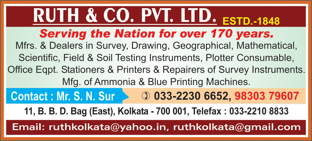 Surveying Instruments, RUTH & CO PVT LTD, Kolkata,  Yellow Pages, Kolkata, West Bengal