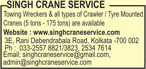 SINGH CRANE SERVICE Earthmoving Machinery and Parts Kolkata Yellow Pages Kolkata West Bengal