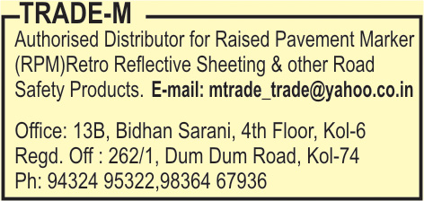 Road Safty Equipment, TRADE M, Kolkata,  Yellow Pages, Kolkata, West Bengal