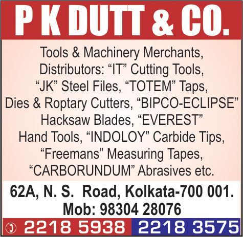 P K DUTT & CO Tools Kolkata Yellow Pages Kolkata West Bengal