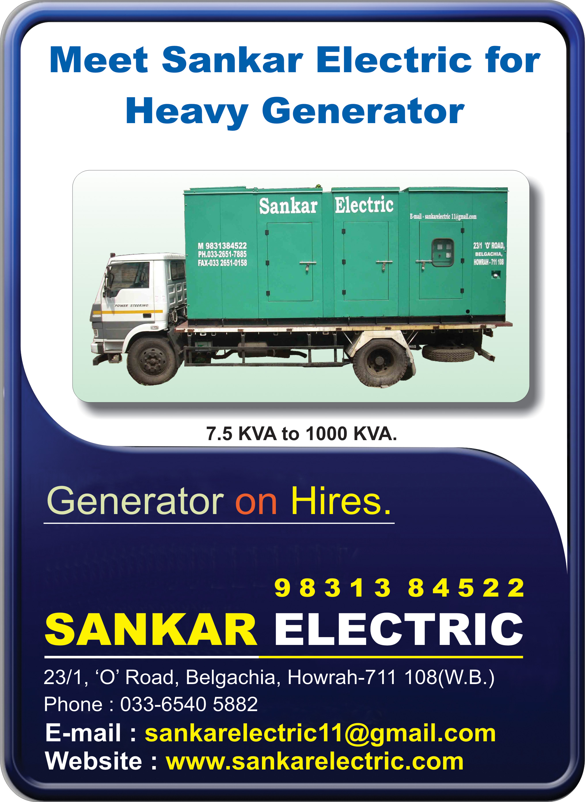 Generators On Hire, SANKAR ELECTRIC, Kolkata,  Yellow Pages, Kolkata, West Bengal