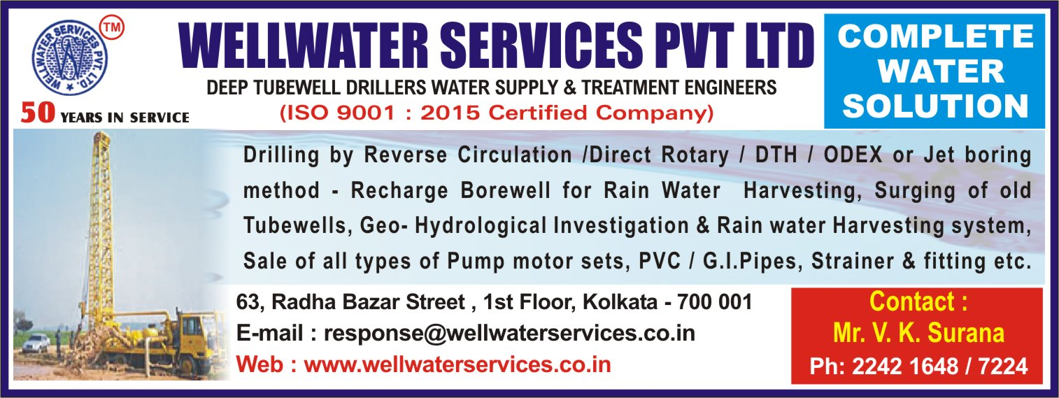 Tubewell Drillers and Contractors, WELLWATER SERVICES PVT LTD, Kolkata,  Yellow Pages, Kolkata, West Bengal