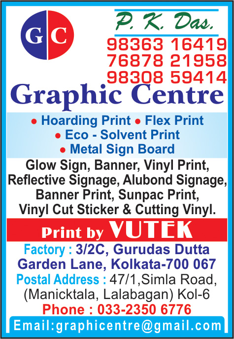Advertising Outdoor, GRAPHIC CENTRE, Kolkata,  Yellow Pages, Kolkata, West Bengal