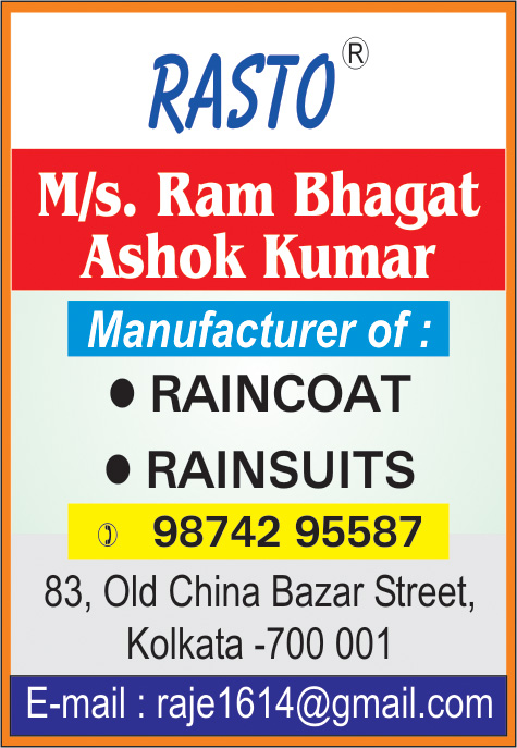 Rainwear, RAMBHAGAT ASHOK KUMAR, Kolkata,  Yellow Pages, Kolkata, West Bengal