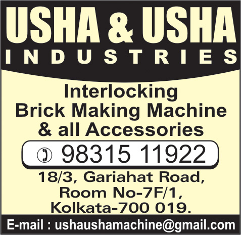 Hydraulic Equipment, USHA & USHA INDUSTRIES, Kolkata,  Yellow Pages, Kolkata, West Bengal