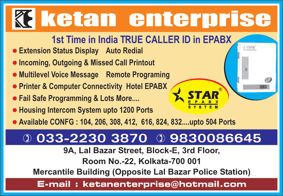 Closed Circuit Tv, KETAN ENTERPRISE, Kolkata,  Yellow Pages, Kolkata, West Bengal