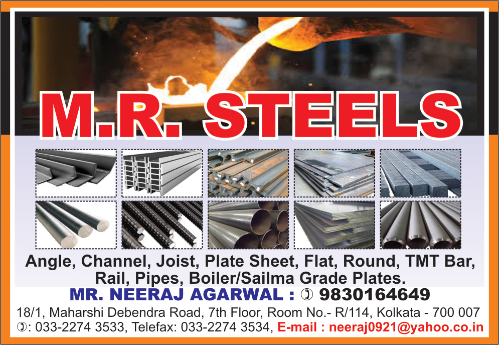 Iron and Steel, M R STEELS, Kolkata,  Yellow Pages, Kolkata, West Bengal