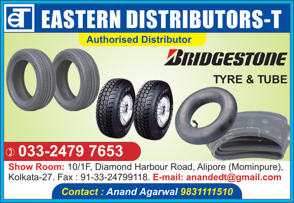 Battery Accessories, EASTERN UDYOG, Kolkata,  Yellow Pages, Kolkata, West Bengal