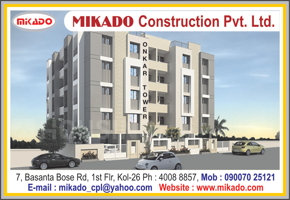 MIKADO CONSTRUCTION PVT LTD Real Estate Agents Brokers and Developers Kolkata Yellow Pages Kolkata West Bengal
