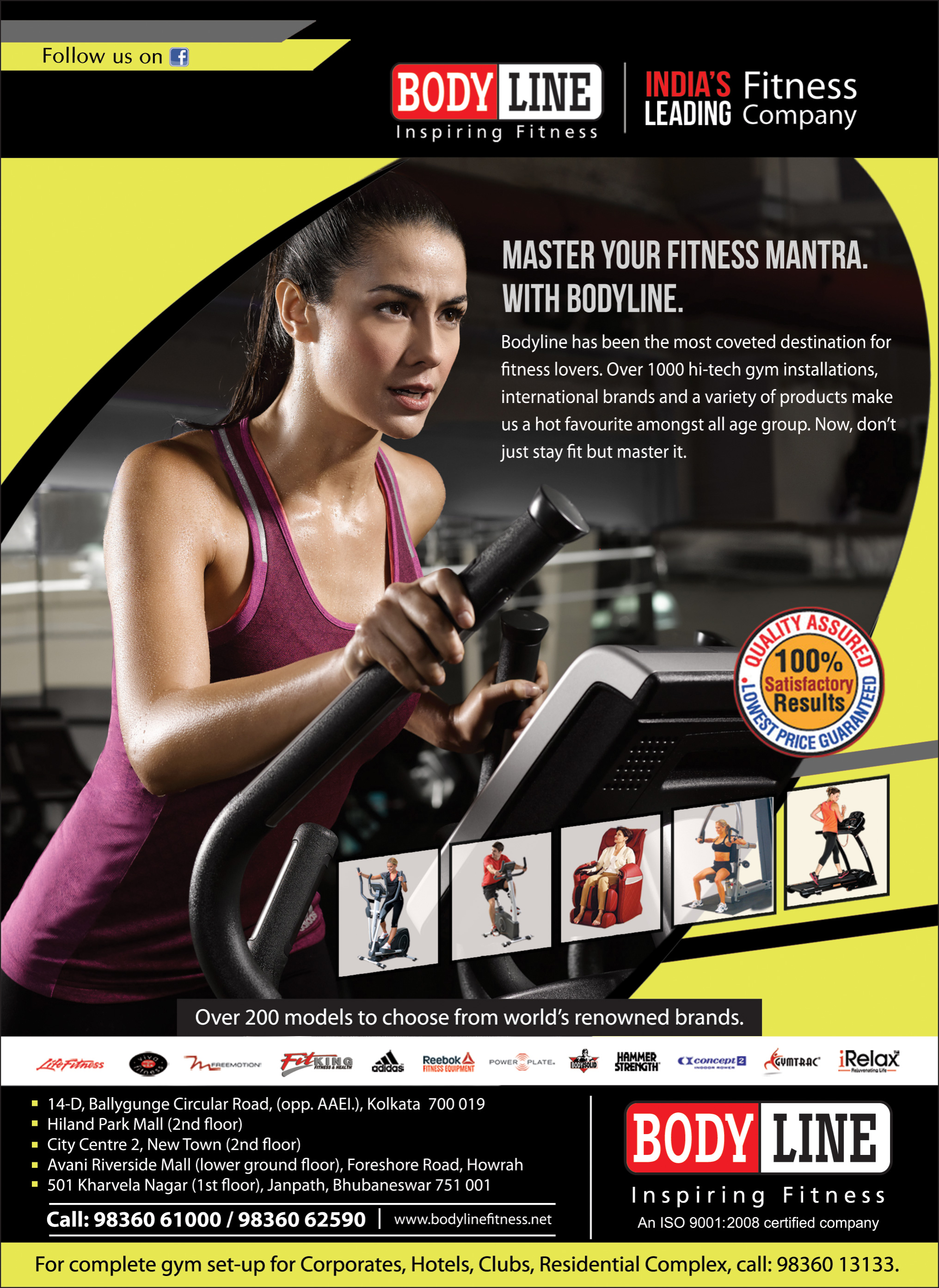 Health Club Equipment and Supplies, BODYLINE SPORTS, Kolkata,  Yellow Pages, Kolkata, West Bengal