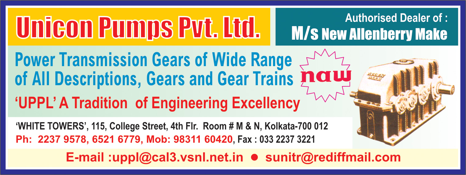 Gears Gear Boxes and Parts Industrial, UNICON PUMPS PVT LTD, Kolkata,  Yellow Pages, Kolkata, West Bengal