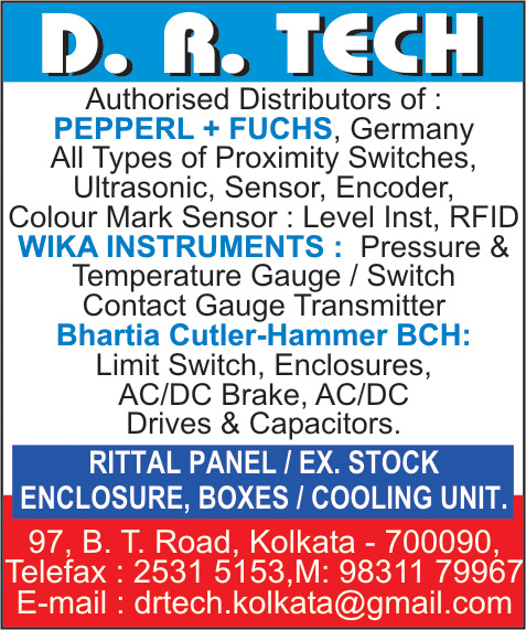 Switchgear, D R TECH, Kolkata,  Yellow Pages, Kolkata, West Bengal