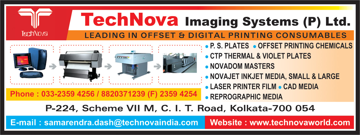TECHNOVA IMAGING SYSTEMS (P) LTD Printing Consumables Kolkata Yellow Pages Kolkata West Bengal