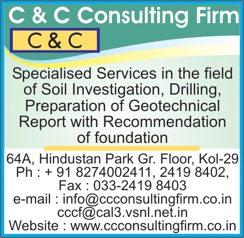 Surveyors Land, C&C CONSULTING FIRM, Kolkata,  Yellow Pages, Kolkata, West Bengal
